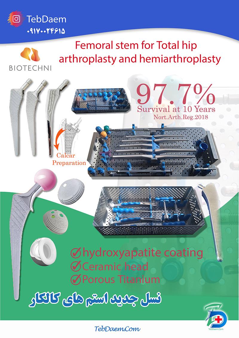Femoral stem for Total hip arthroplasty and hemiarthroplasty