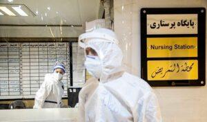 آمار کرونا در ایران| فوت ۲۱۳ نفر در ۲۴ ساعت گذشته